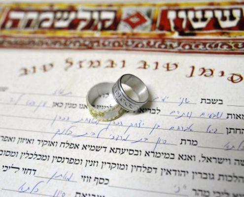 טבעות נישואין בעבודת יד בשילוב כסף וזהב טהור